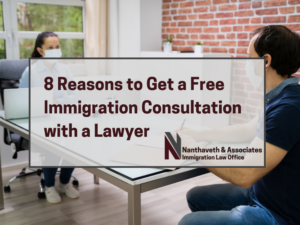 Request a Free Consultation - Austin Immigration Lawyers