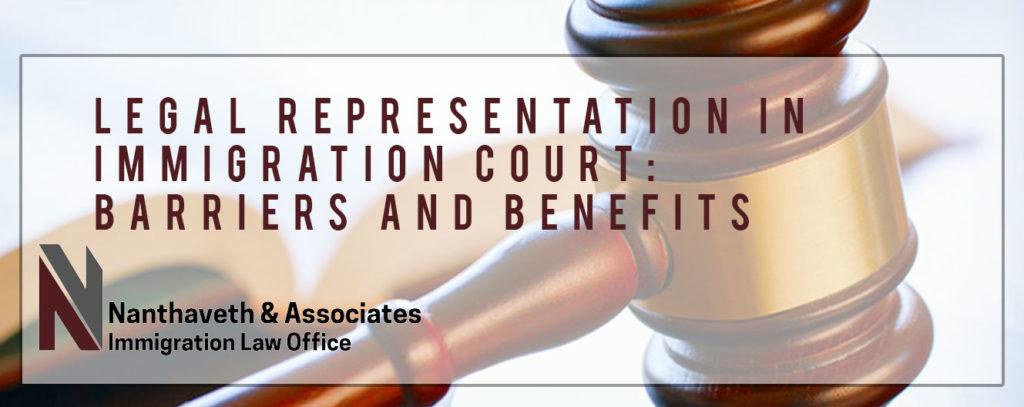 legal representation immigration court